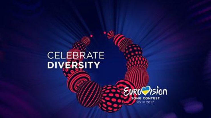 Гостям «Евровидения» рекомендуют неназывать украинцев русскими