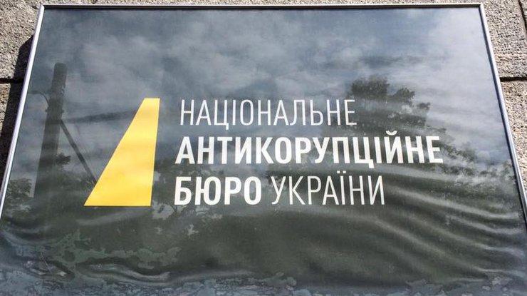 Коррупция в Украине: НАБУ расследует 49 дел госпредприятий