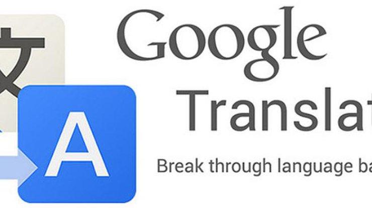 Google ввел нейронный перевод для украинского языка