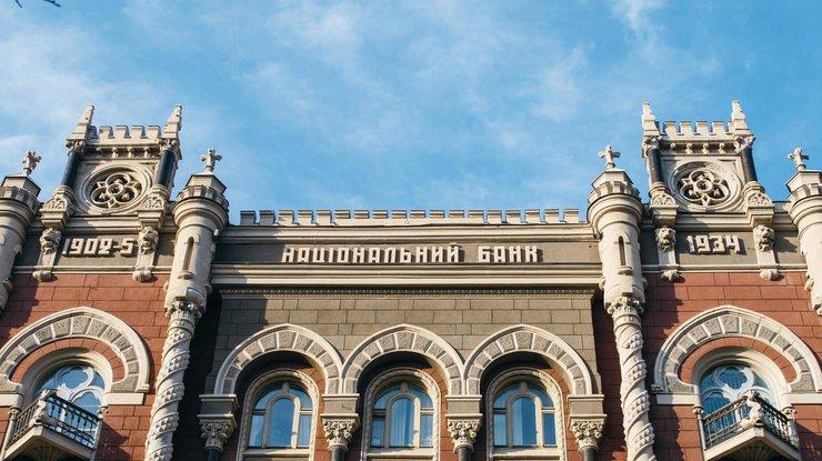 На «кошелек Яценюка» наложили лапу: вбанк Мартыненко ввели временную администрацию