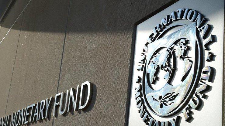 МВФ озвучил требование кУкраине порынку земли