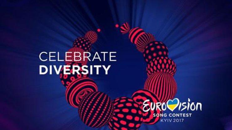 На «Евровидение-2017» продали билетов на36 млн грн
