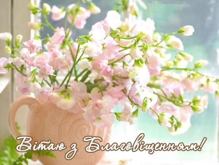 Желаю счастья и добра желаю мира и любви картинки 1