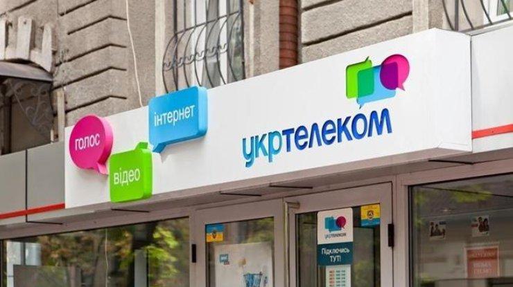 «Укртелеком» отказался отобслуживания граждан ДНР иЛНР