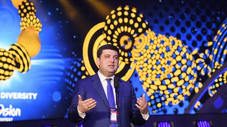 Гройсман объявил, что Евровидение-2018 должно также состояться вУкраинском государстве
