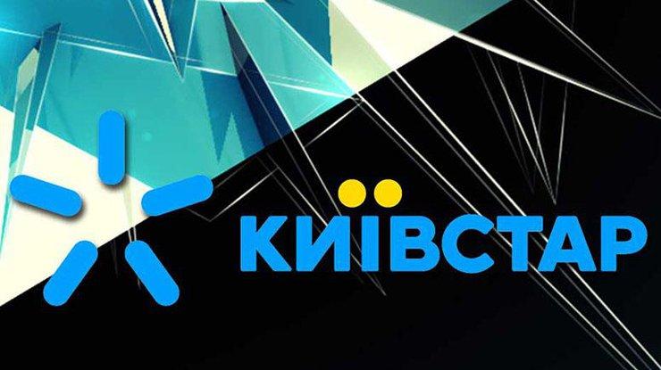 «Киевстар», Vodafone Украина иLifecell начали перекрыть русские интернет ресурсы
