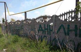 Фото населенного пункта Широкино