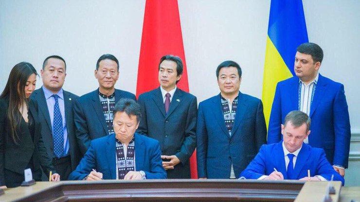 КНР получил 1-ый договор надноуглубление в«Южном»