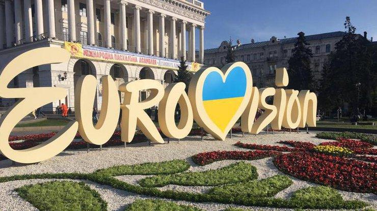 «Евровидение 2017»: открытие основных локаций конкурса ипрограмма столичных мероприятий