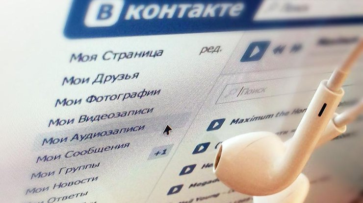 Украинский программист придумал, как слушать музыку в социальная сеть Facebook
