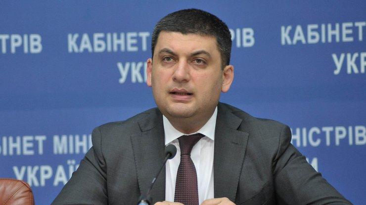 Украина поднялась на18 позиций вмировом рейтинге открытости данных