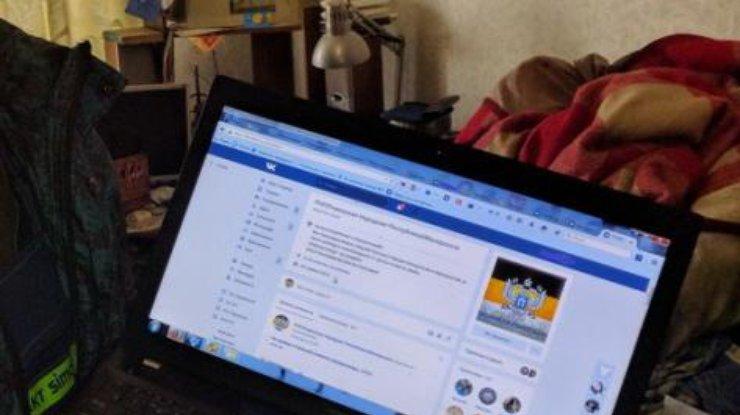 УСБУ новый «улов» наинтернет-сепаратистов