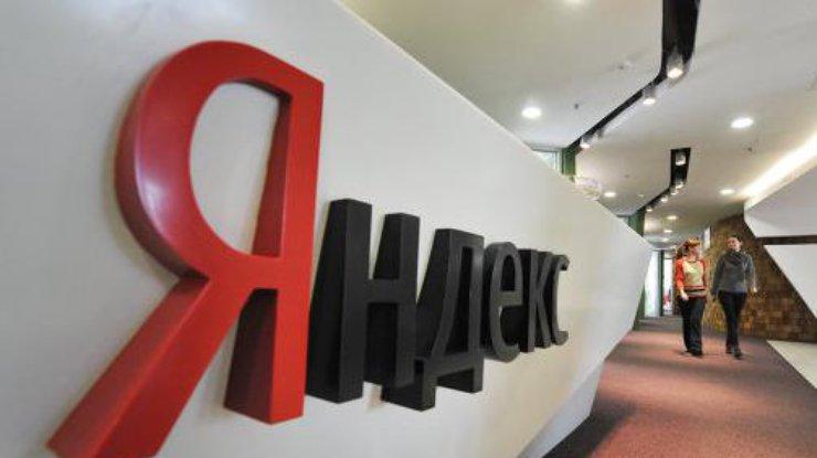 Суд украинской столицы арестовал технику одесского офиса «Яндекса»