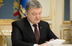 День медика: Порошенко наградил украинских врачей