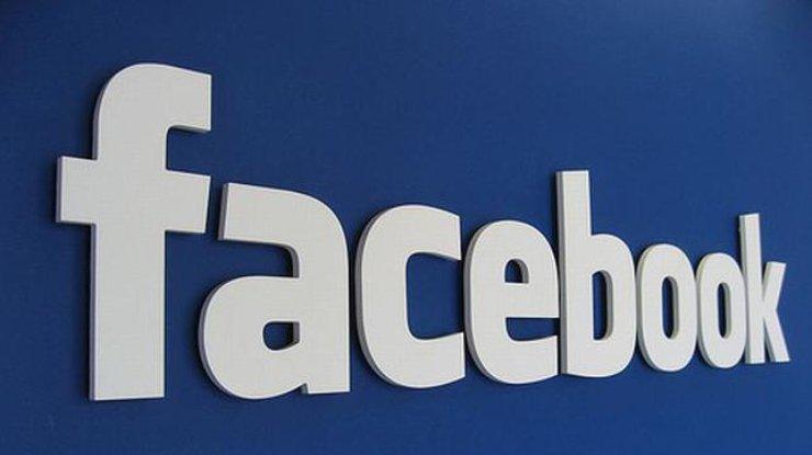 Сбой в социальная сеть Facebook раскрыл личности модераторов экстремистам
