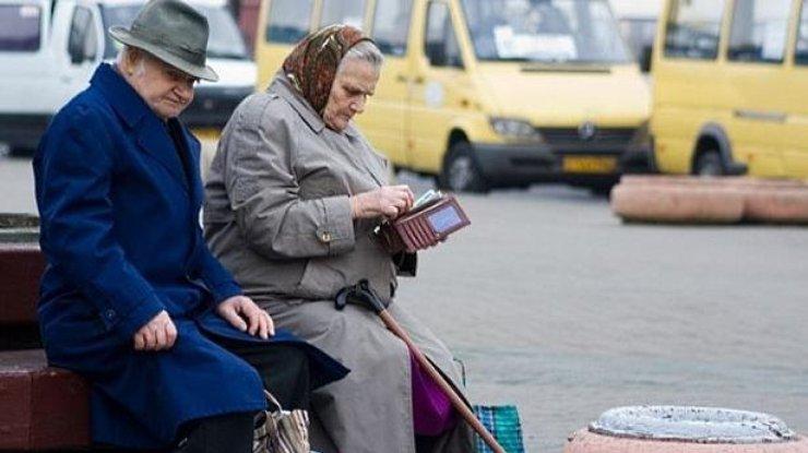 П а ст 12 закона о государственных пенсиях