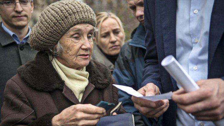 Надбавка к пенсии в украине с 2017 года