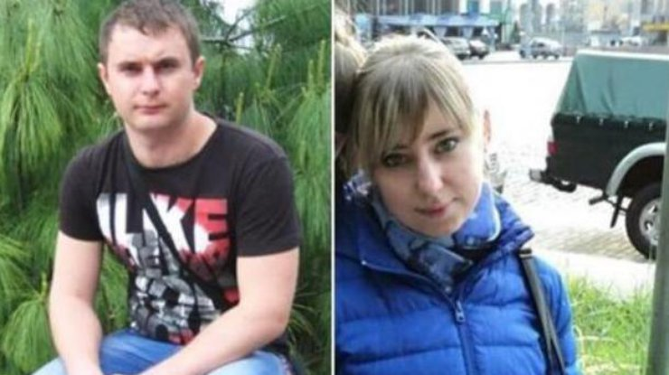 Пропавших молодых супругов из столицы Украины отыскали безжалостно убитыми