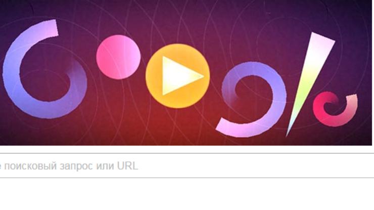 Почему Google посвятил ему свето-музыкальный дудл— Оскар Фишингер