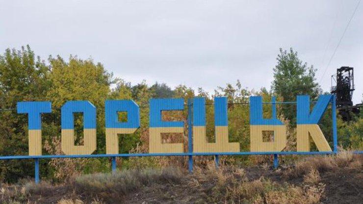 ВКиеве сообщили огрозящей Донбассу техногенной катастрофе