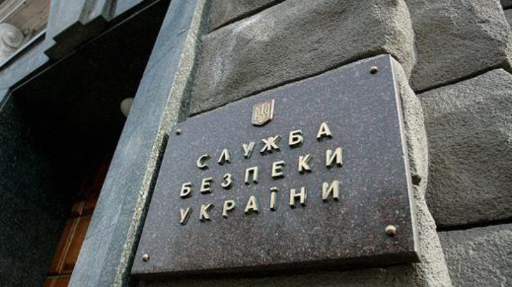 СБУ отбила кибератаку со стороны России