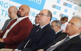 В Монте-Карло (Княжество Монако) состоялся II Международный форум