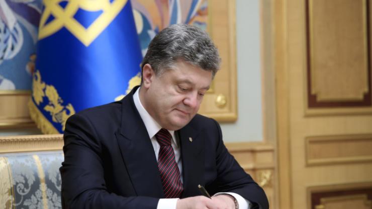 Порошенко назвал «частью гибридной войны» поставки Россией газа на государство Украину