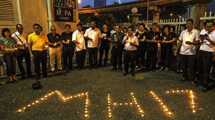ВНидерландах увековечили память погибших нарейсе MH17
