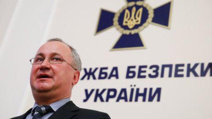 СБУ: подтверждения поиску против Российской Федерации были переданы всуд ООН