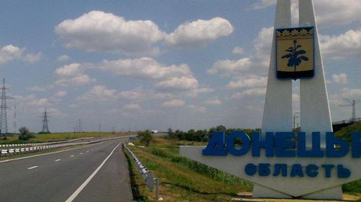Вшколе Донецкой области произошел взрыв