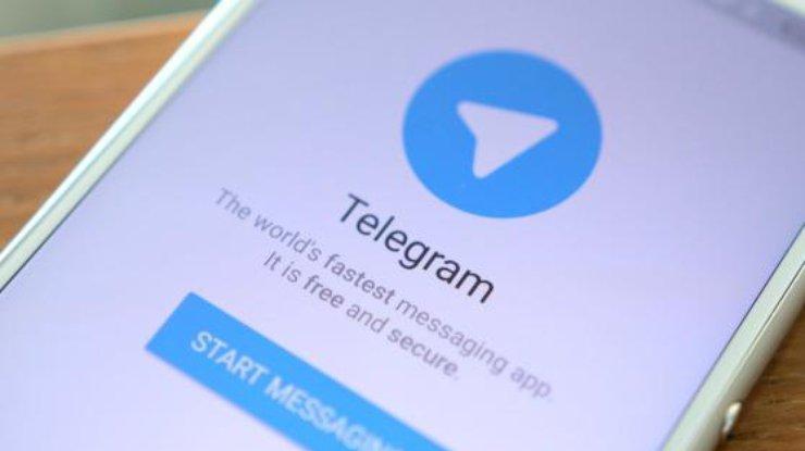 В Telegram появились самоуничтожаемые фото и видеофайлы