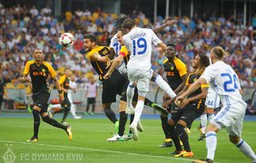 фото: FC Dynamo Kyiv
