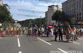 День Крещения Руси: в Киеве собрались тысячи верующих