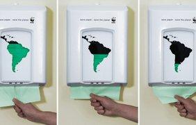 Фото: WWF. Сохрани бумагу - сохрани планету