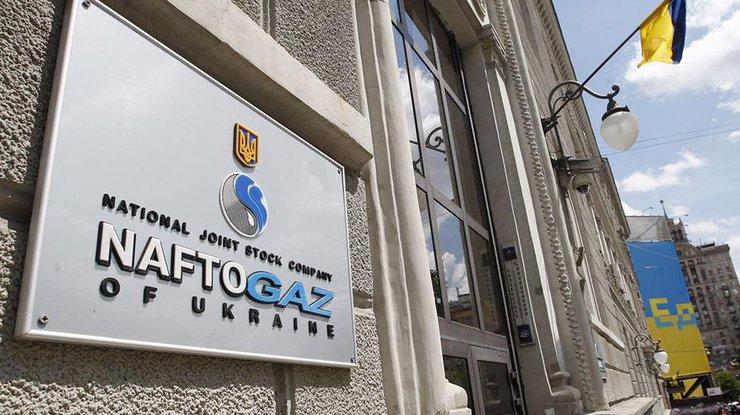 «Нафтогаз» ведет переговоры с«Газпромом» порешению Стокгольмского арбитража
