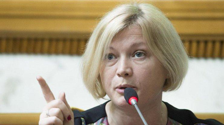 Геращенко: ОБСЕ должна потребовать отРФ освободить украинских заложников