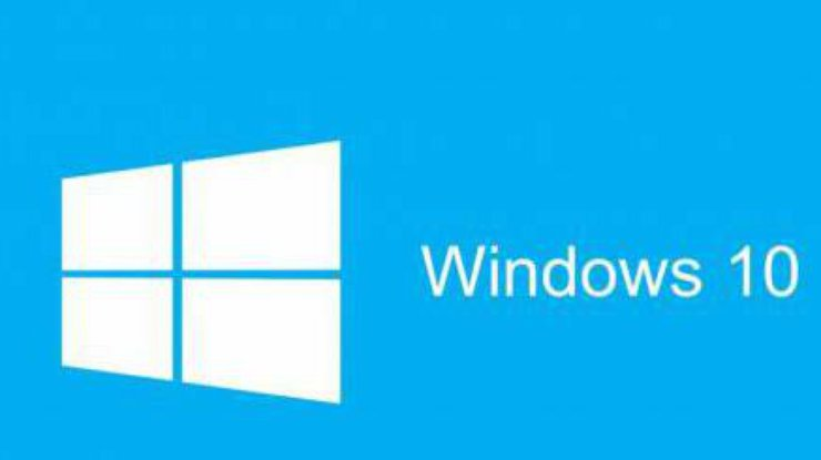 В Microsoft поведали  о обновленной версии  Windows 10