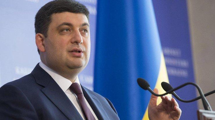 Дороги вУкраинском государстве станут лучше через 3-5 лет— Гройсман