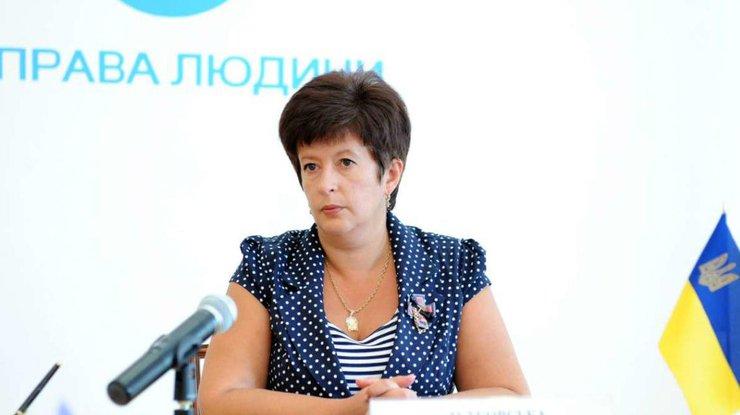 Лутковская запросила вРФ информацию озадержанном «диверсанте СБУ»