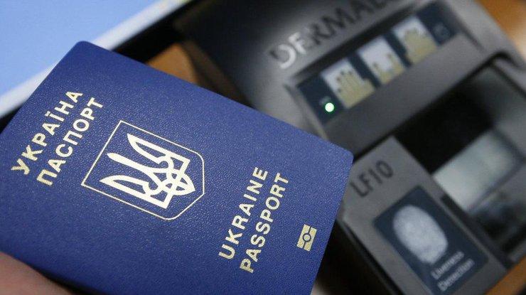 ВКиеве откроют наибольший вгосударстве Украина паспортный сервис