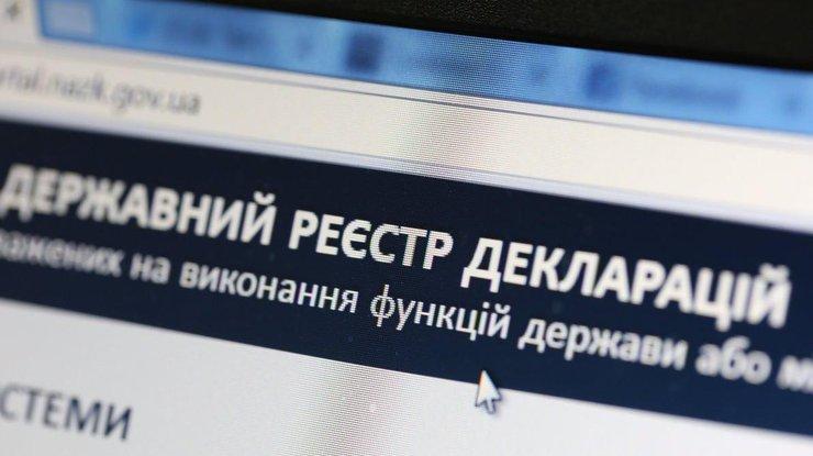 Вдекларациях Кириленко, Зубко, Кистиона иЖданова выявлены нарушения