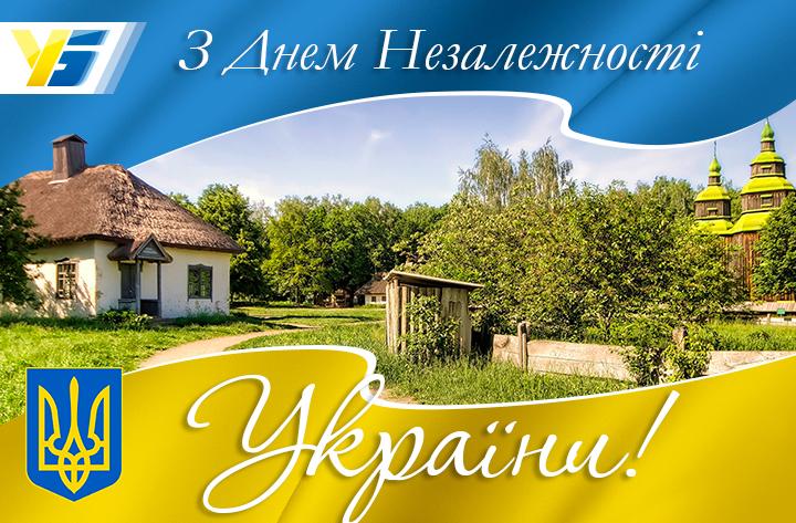 Открытка в переводе на украинский