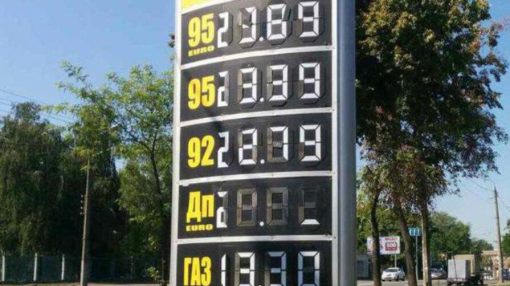 Цены наавтогаз обновили рекорд— уже практически 17 гривень залитр