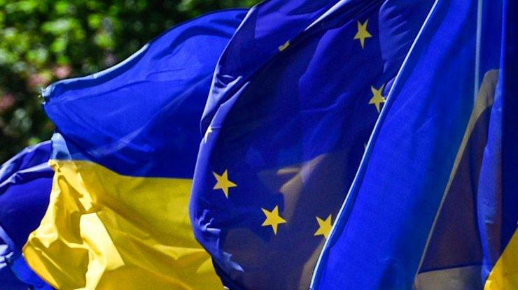 Пути Украины иЕС параллельны— Политолог