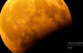 Лунное затмение в Украине фото: Kailia Nova