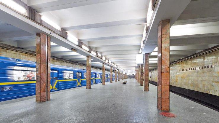знакомства в метро синяя ветка
