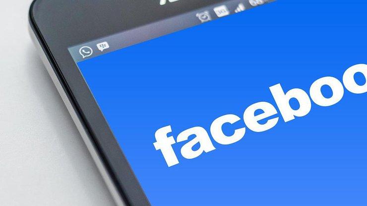Социальная сеть Facebook несомненно поможет пользователям экономить трафик