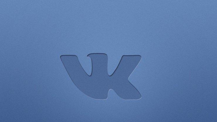 Из-за 'Синего кита' Индия заблокировала 'ВКонтакте'