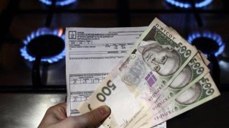 Антимонопольщики поведали министрам, как правильно считать цену нагаз