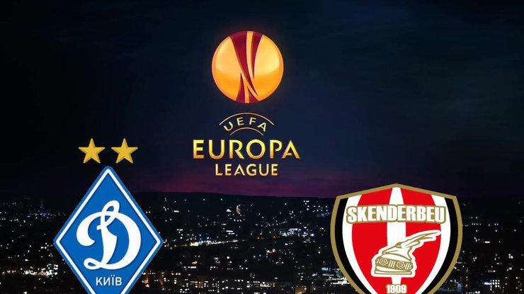 «Динамо» получило волевую победу над албанцами вЛиге Европы